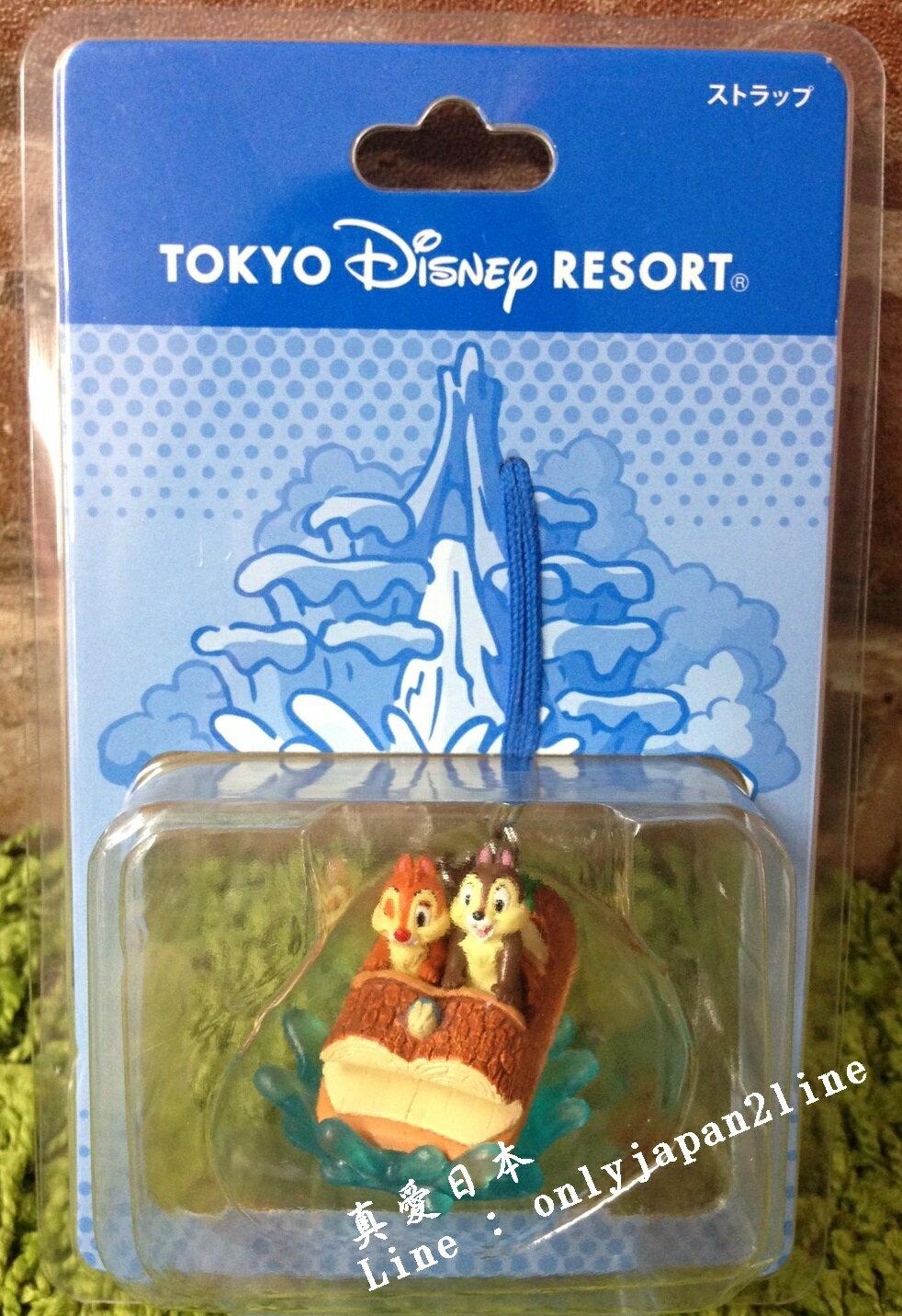 【真愛日本】16042100078樂園遊樂場景吊飾-飛濺山  迪士尼 Disney 場景 吊飾 擺飾 限量