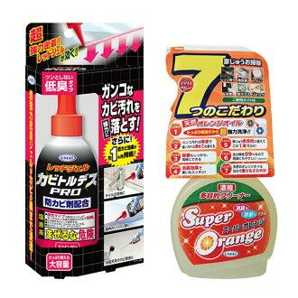 【買再送】日本製植木 UYEKI除霉劑凝膠 多組任選 再贈UYEKI多功能橘油清潔劑