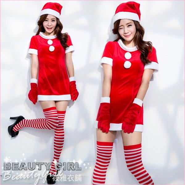 俏麗聖誕小禮服 連身洋裝 舞台 展場 耶誕 筱雅衣舖~BT973~