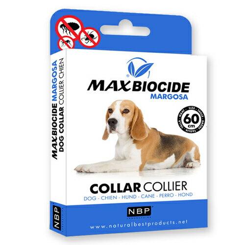 《西班牙NBP》新型苦楝精油項圈(中型犬)避免蟲蚤/ 天然成分 / 安全無毒