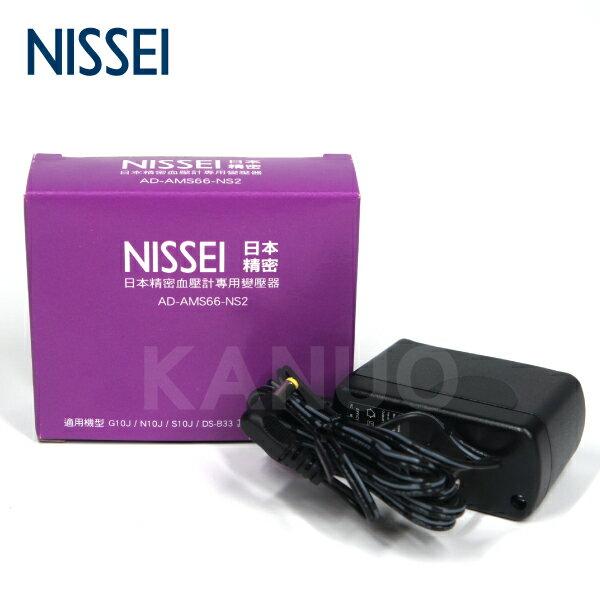 【NISSEI日本精密】血壓計專用變壓器 電源供應器 (適用機型 G10J、N10J、S10J、DS-B33等)