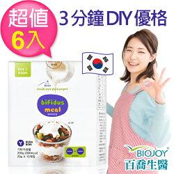 《OHBA歐爸》3分鐘DIY手打優格粉_韓國原裝進口x6盒