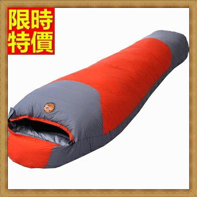 睡袋(單人) 快速收納-成人戶外露營防水白鴨絨登山用品3色71q10【獨家進口】【米蘭精品】