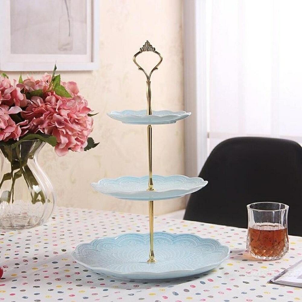 蛋糕水果架陶瓷水果盤客廳創意現代點心架玻璃蛋糕籃三層干果托盤子家用簡約 阿薩布魯