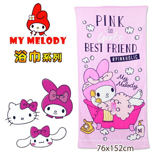 新款Melody美樂蒂大浴巾海灘巾棉100%三麗鷗Sanrio