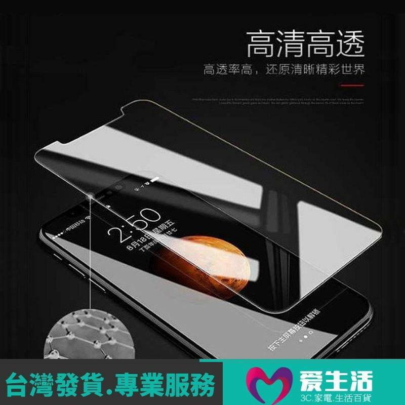 【全質感配件工廠直營】華為 Huawei P20 pro 鋼化膜蘋果手機貼膜 弧邊保護膜 屏貼膜 保貼