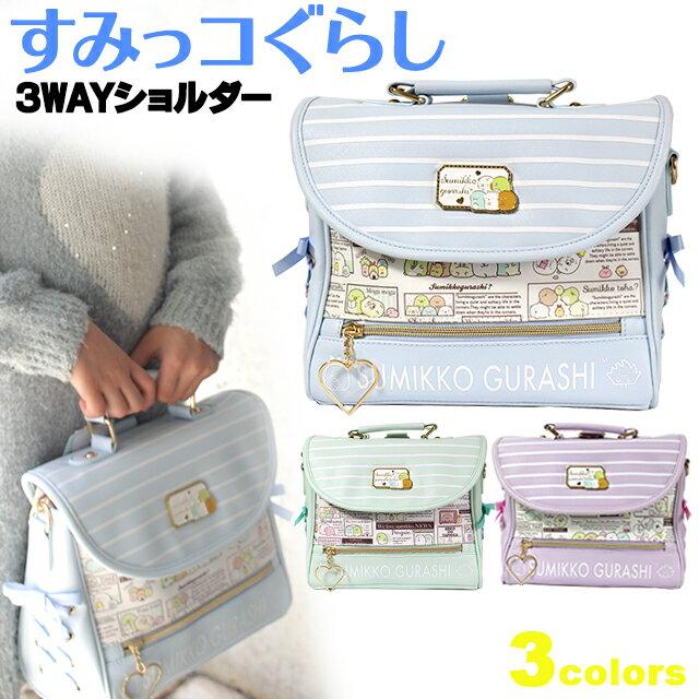 角落生物 / 多功能兒童帆布背包 / picoanna-31513。3色。(4428)日本必買代購 / 日本樂天。件件免運 0