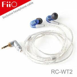 志達電子 RC-WT2 FiiO 威士頓Westone耳機升級線 Westone UMpro10/UMpro20/UMpro30/UMpro50等耳機可使用