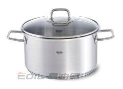 Fissler 5.7L Cooking Pot 菲仕樂 不鏽鋼湯鍋 24cm #084-117-24-001