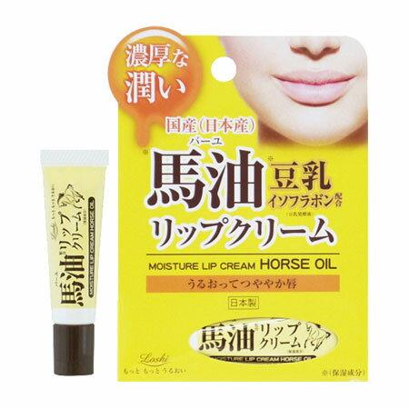 日本 Roland 馬油護唇膏 10g 唇用美容液 Loshi【B062469】