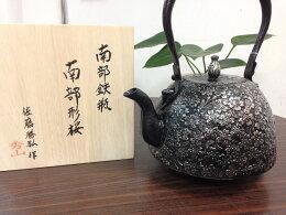 鐵壺南部鐵器 木箱 茶具 鑄鐵壺 日本茶壺