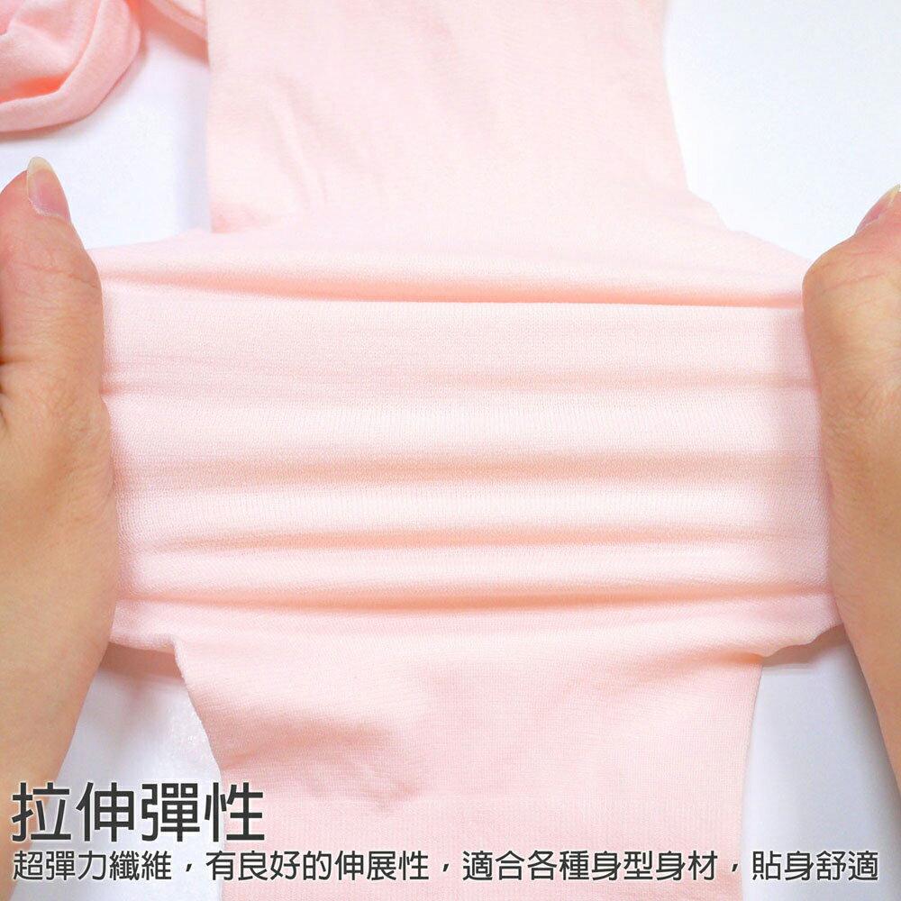 【ISME】台灣製 抗靜電 輕薄零著感 保暖發熱衣(黑) 2