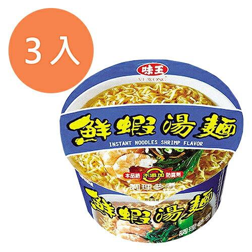 味王鮮蝦湯麵83g(3碗入)/組