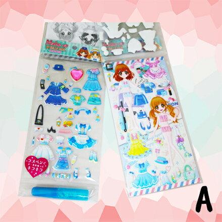 [敵富朗超市]日本紙娃娃立體貼紙