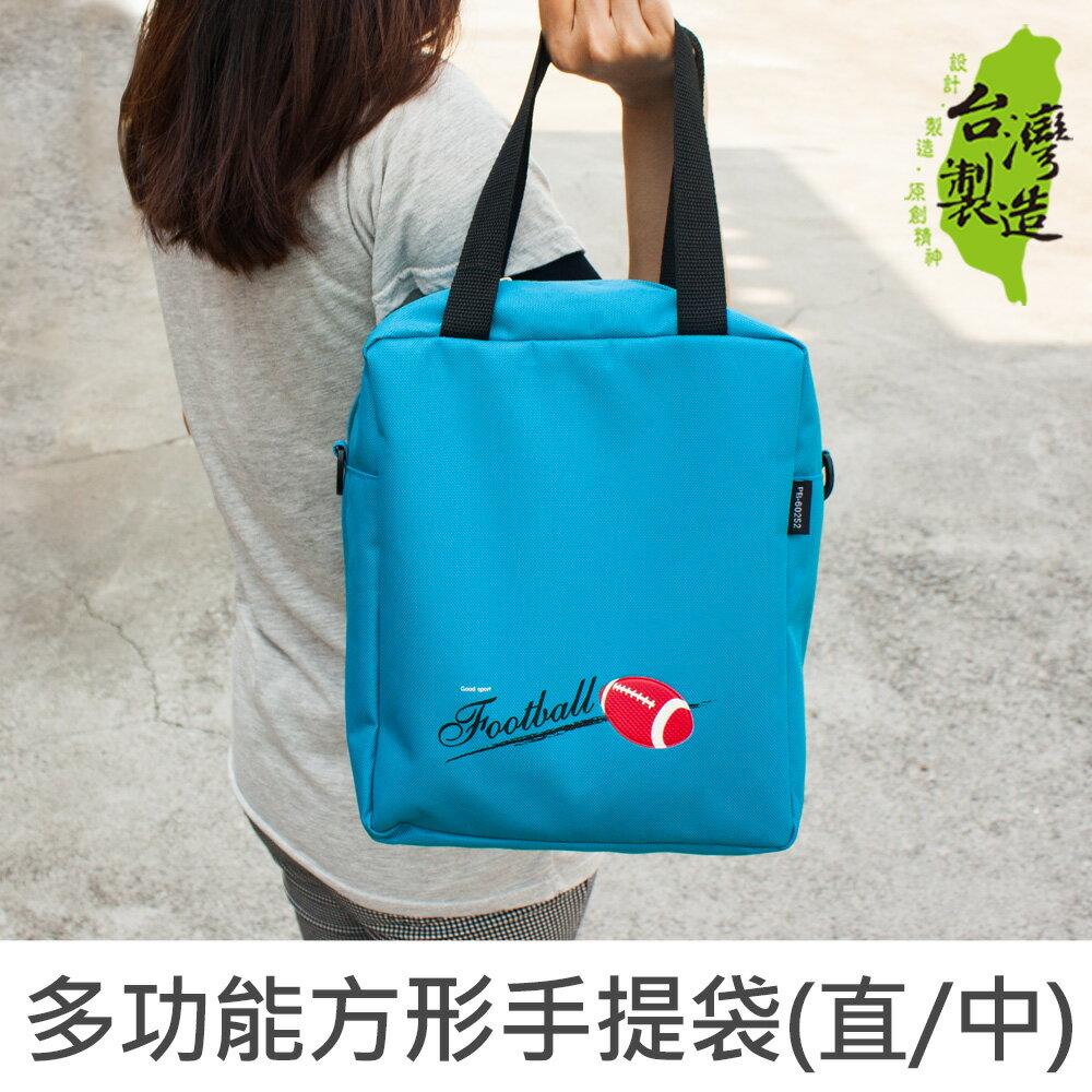 珠友 PB-60252 多功能方形手提袋/鞋袋/便當袋(直/中)