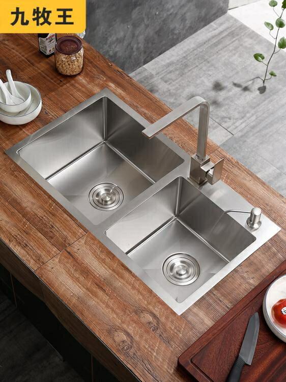 水槽洗菜盆單雙槽廚房加厚304不銹鋼手工池家用洗碗盆套餐NMS