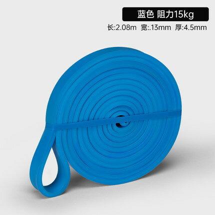 彈力帶健身男阻力帶力量訓練女瑜伽翹臀圈伸展引體向上拉力繩『xxs12191』