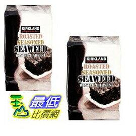 [COSCO代購] W743354 Kirkland Signature 科克蘭 韓國鹽烤海苔 17公克 X 10入/組 (2組)