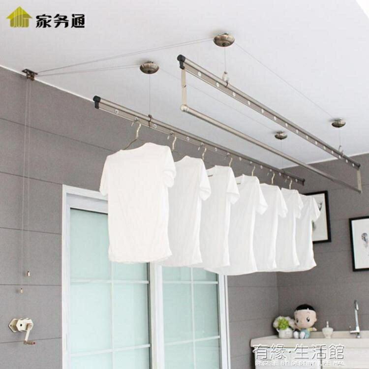 陽台晾衣架 升降晾衣架陽台手搖晾衣桿雙桿式室內自動三桿涼衣架曬衣架