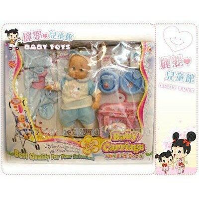 麗嬰兒童玩具館~《扮家家酒》好媽咪-超豪華版-奶嘴娃娃傘車推車-附提袋