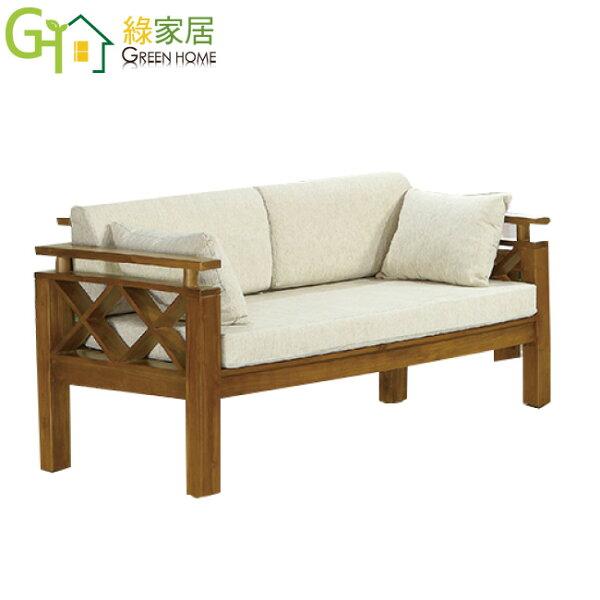 【綠家居】皮洛時尚亞麻布實木二人椅