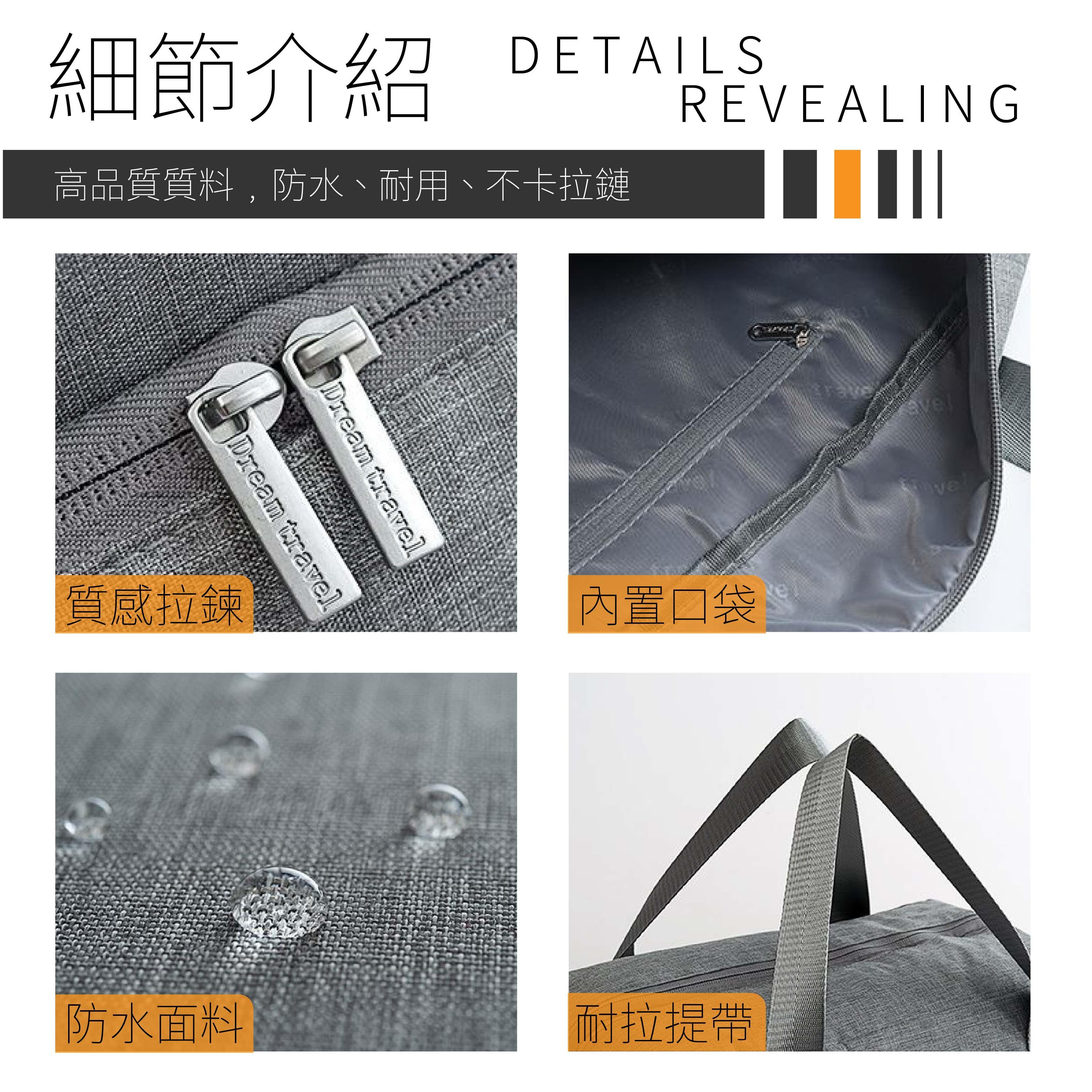 『現貨』乾溼分離收納包 運動包 游泳包 乾濕分離收納包 鞋包 收納包 防水袋【BE435】 3