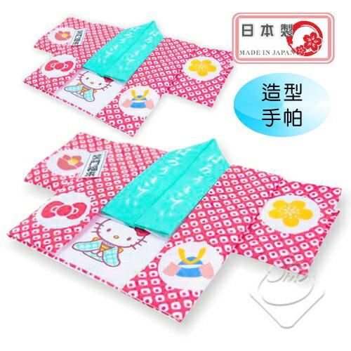【日本製】三麗鷗 Hello Kitty祭典服造型手帕/祭典服飾/半纏/造型手帕/限量商品╭。☆║.Omo Omo go物趣.║☆。╮