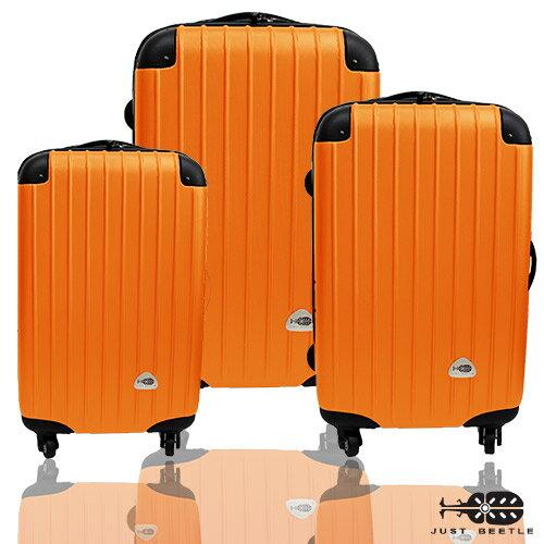 ✈Just Beetle新都市系列經典三件組輕硬殼旅行箱 / 行李箱 3