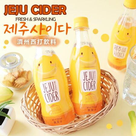 韓國 JEJU CIDER 濟州西打飲料 360ml 香蕉飲料 西打飲料 碳酸飲料 蘇打飲料 飲料 韓國飲料【N103124】