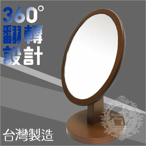 製^!W987可調式橢圓形桌鏡.化妝鏡~單入 ^~54835^~