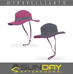 【SundayAfternoons】女款抗UV雙面圓盤帽 紫蘭/煤灰 S2C11395 Clear Creek Boonie Travellight旅形