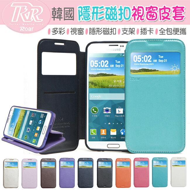 三星Galaxy Core Lite 開窗皮套 韓國Roar 隱形磁扣視窗皮套 Samsung G3586 磁鐵吸合 插卡支架保護套【預購】