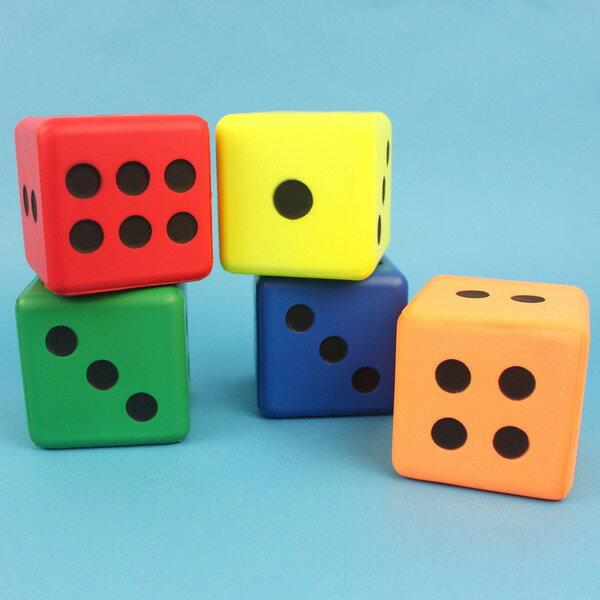 小PU骰子 Pu骰子 8cm 彩色安全骰子 / 一個入 { 促99 } ~偉 Pu色子 減壓骰子 樂樂安全骰子 台灣製造 1