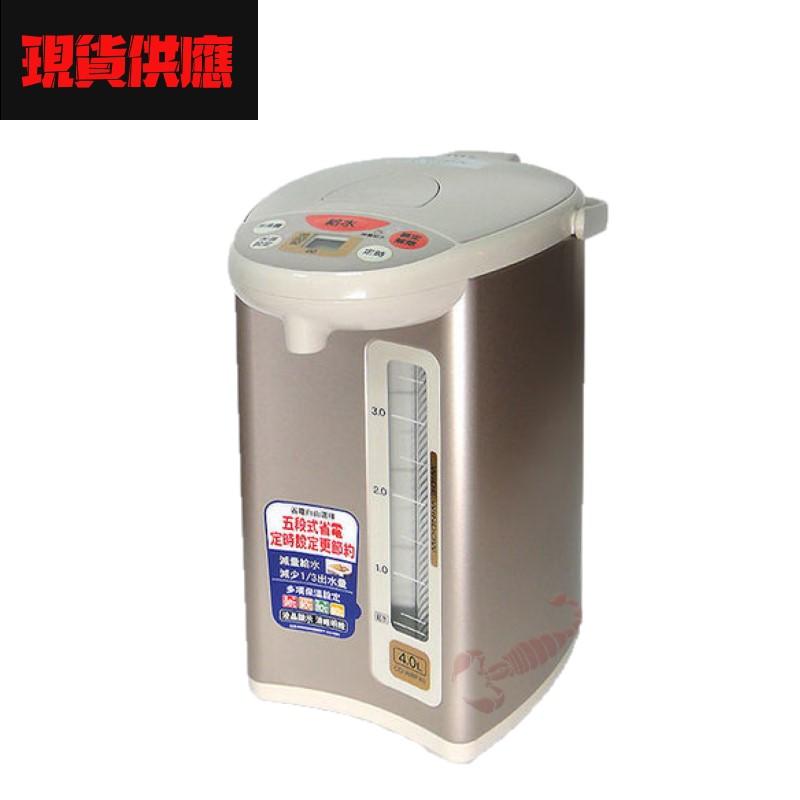 象印 微電腦電動熱水瓶 4L CD-WBF40