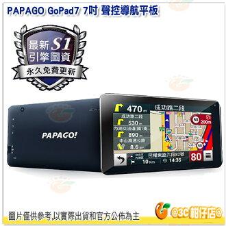 免運 送16G記憶卡 PAPAGO GoPad7 7吋 聲控導航平板 超清晰 Wi-Fi GoPad 7 高解析 測速提醒 國道計程收費試算