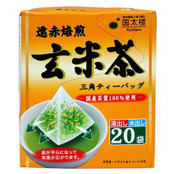 國太樓立體三角包玄米茶20袋入(50g)