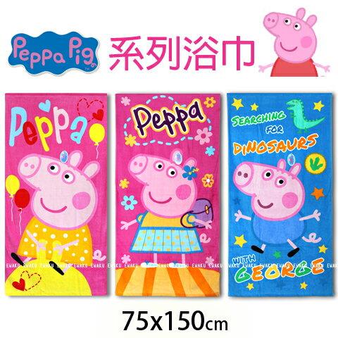 【esoxshop】100%棉 佩佩豬 系列 浴巾 粉紅小豬 Peppa Pig
