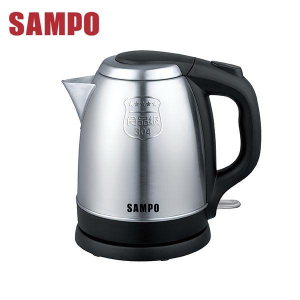 SAMPO聲寶 1.2L不鏽鋼快煮壺 KP-LC12S