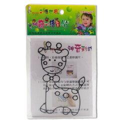 【愛玩色】MIT兒童無毒彩繪玻璃貼 - 隨身包 單包價 《 15 款  圖案可選 》