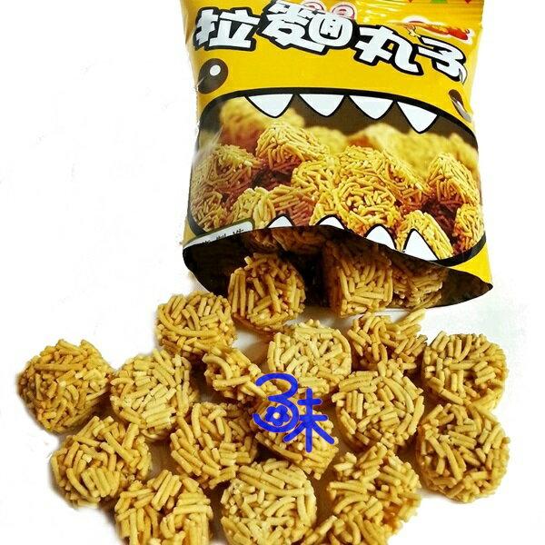 (台灣) 晶晶 拉麵丸子 - 照燒雞汁風味 1包600 公克 (約20小包) 特價 126元 【4710298140116 】