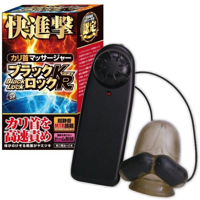日本 Black Lock 快進擊 直擊小頭 高速按摩器 快進擊 黑色搖滾 KR 情趣用品 按摩棒 名器 跳蛋
