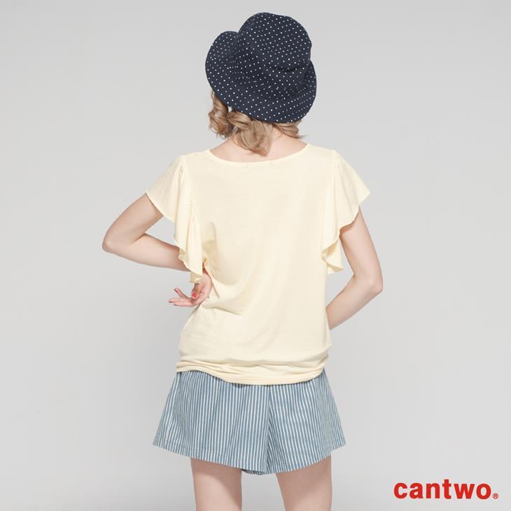 cantwo馬卡龍荷葉短袖T(共四色) 3