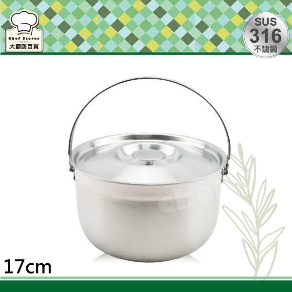 賓利316不鏽鋼調理鍋17cm提把湯鍋電鍋內鍋-大廚師百貨