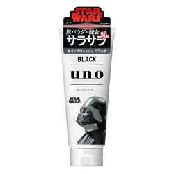 UNO新炭洗顏星戰限定版130g