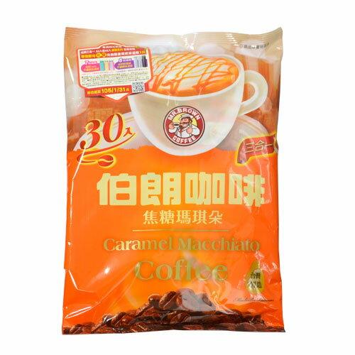 【史代新文具】伯朗 16g 曼特寧 三合一咖啡 (1袋30包)