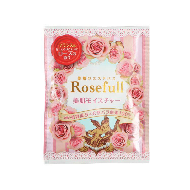 BISON佰松玫瑰莊園法國風美肌入浴劑 30ml(效期至18.04)