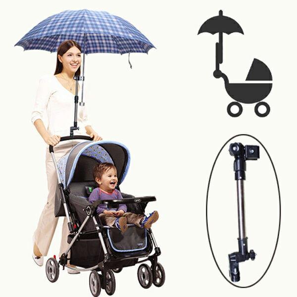 BO雜貨【SV9552】推車雨傘支架 腳踏車雨傘 推車配件 支架 嬰兒車 自行車 輪椅 推車 雨傘架 雨傘支架