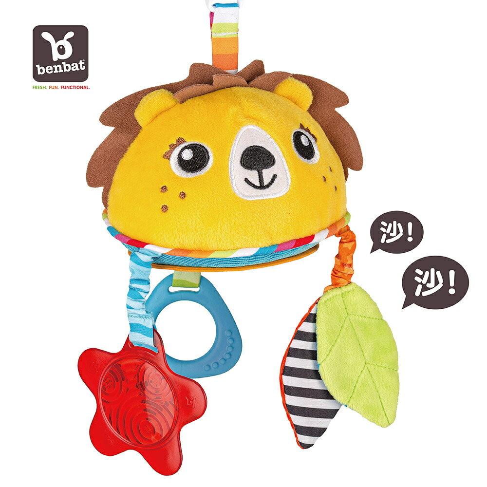 Benbat 吊掛玩具 (獅子+鏡子)