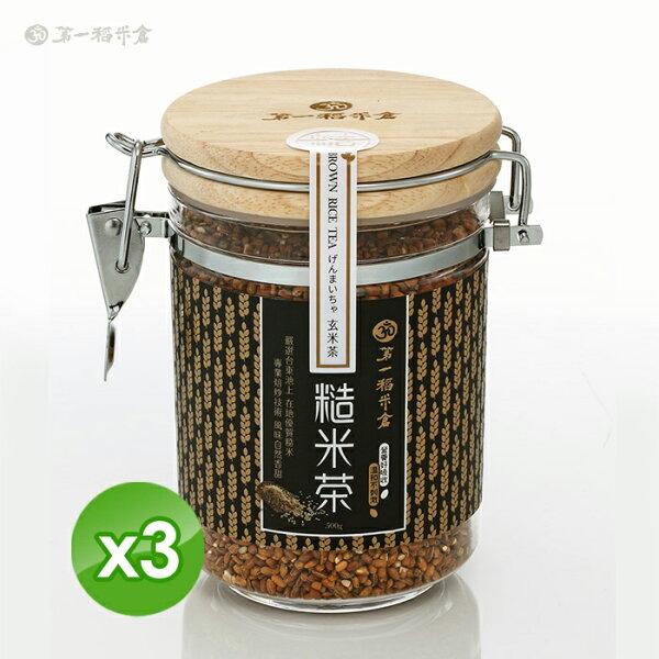 第一稻米倉原味烘焙糙米茶(600g罐)x3