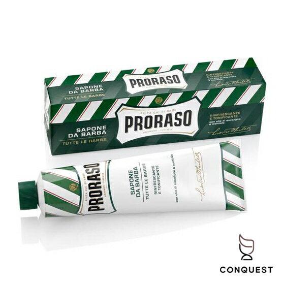 【 CONQUEST 】Proraso 義大利 刮鬍膏 刮鬍皂 刮鬍泡 綠色薄荷沁涼配方 各種鬍鬚毛質皆適用 入門刮鬍膏